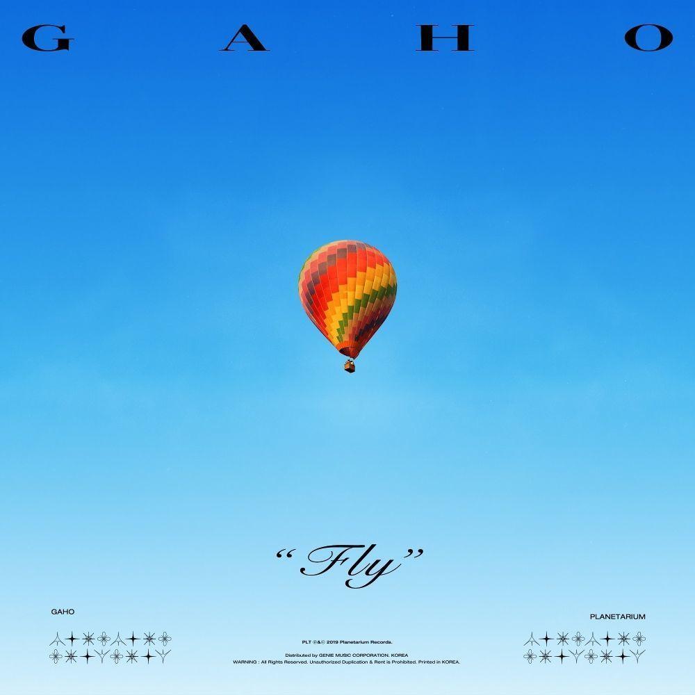 11_fly